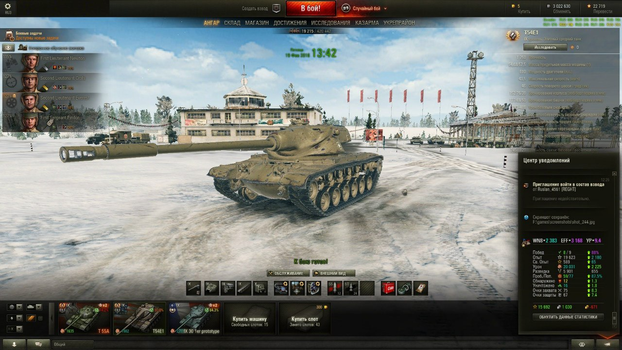 Boost experience on Premium tanks RPGcash