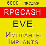 Eve High-Grade Mid-g Set of implants Eve online RPGcash