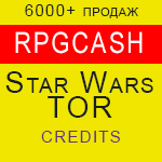 credits Star Wars: The Old Republic from Rpgcash