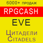 Eve online Citadel Engineering complex RPGcash
