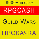 GW 2 Guild Wars 2 boosting level Rpgcash