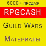 GW 2 Guild Wars 2 material Rpgcash