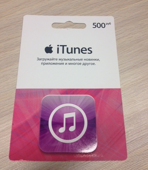 Official iTunes Gift Card Russia 500