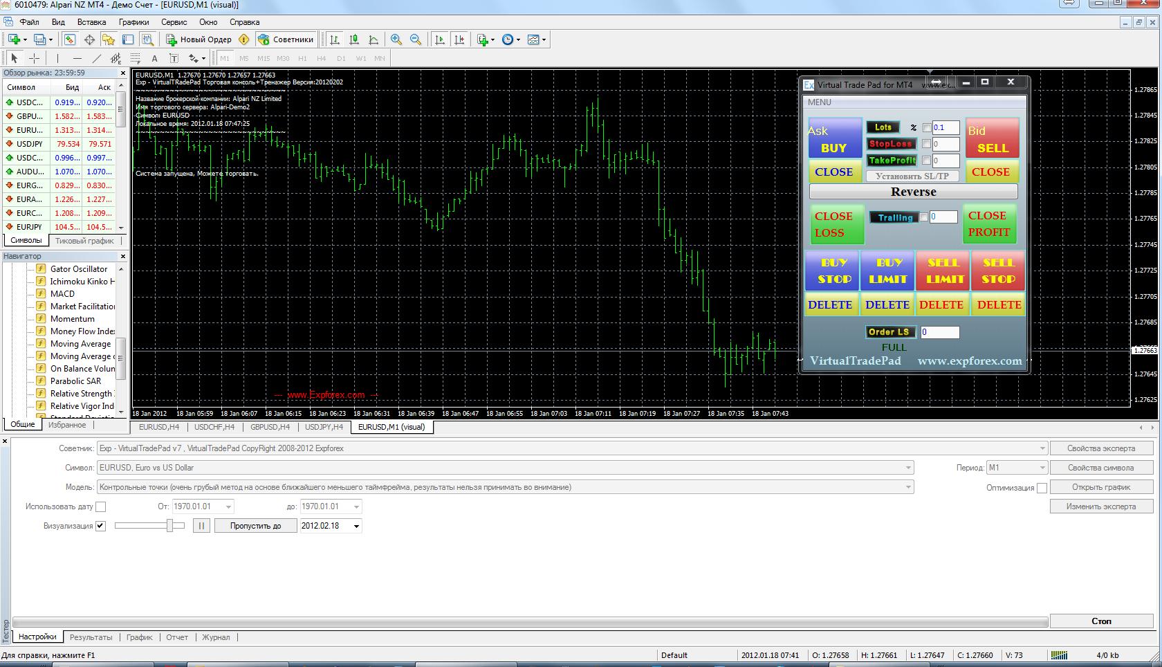 Forex simulator offline