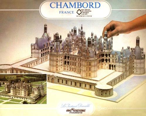 Замок Шамбор (Chateau de Chambord) - Модель для сборки