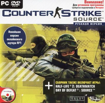 Counter Strike: SOURCE + DoD + HL2D для Steam. СКАН