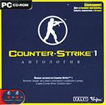 Counter Strike 1.6 Антология.7 ИГР для Steam