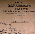 Старая карта Зарайского уезда 1926 года