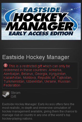Eastside Hockey Manager (Steam Gift/RU CIS) + подарок