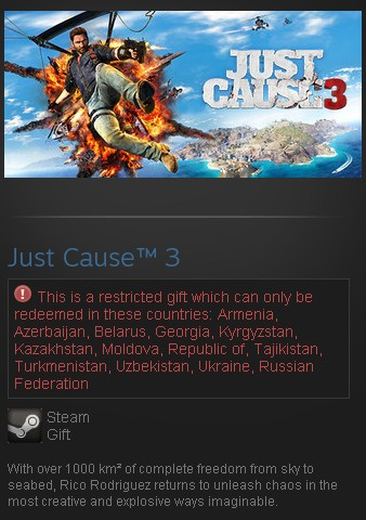 Just Cause 3 (Steam Gift/RU CIS)