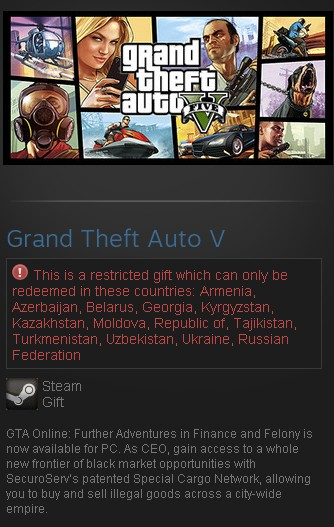 zGrand Theft Auto V (Steam Gift/RU CIS) + подарок