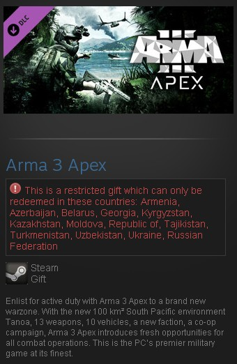 Arma 3 Apex DLC (Steam Gift/RU CIS)