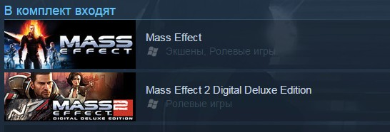 Mass Effect Collection (Steam Gift/RU CIS)