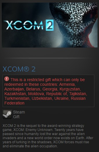 XCOM 2 (Steam Gift/RU CIS)