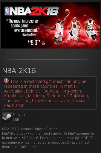 NBA 2K16: Michael Jordan Edition (Steam Gift/RU CIS)