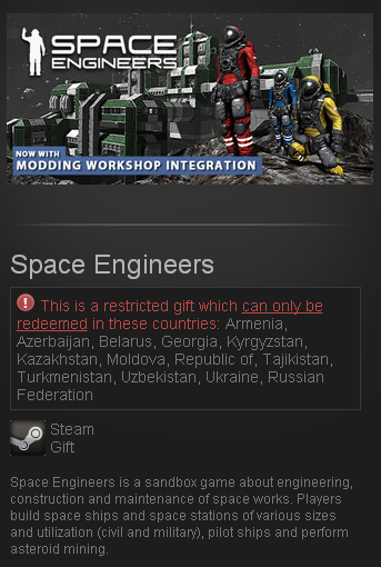 Space Engineers (Steam Gift/RU CIS) + подарок