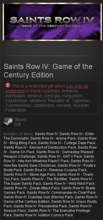 Saints Row IV: Game of the Century Edition (Gift RU)