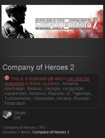 Company of Heroes 2 (Steam Gift / RU CIS)