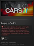 Project CARS (Steam Gift/RU CIS)