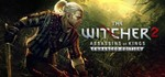 The Witcher 2: Assassins of Kings En. Ed. (Steam/RU)