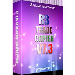 RS Trade Copier V7.3 - Копировщик сделок