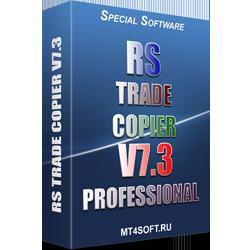 RS Trade Copier Pro V7.3 - Копировщик сделок + Реверс