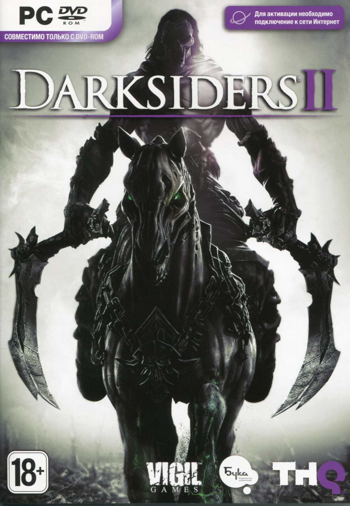 Darksiders 2 II (Steam KEY) + БОНУС