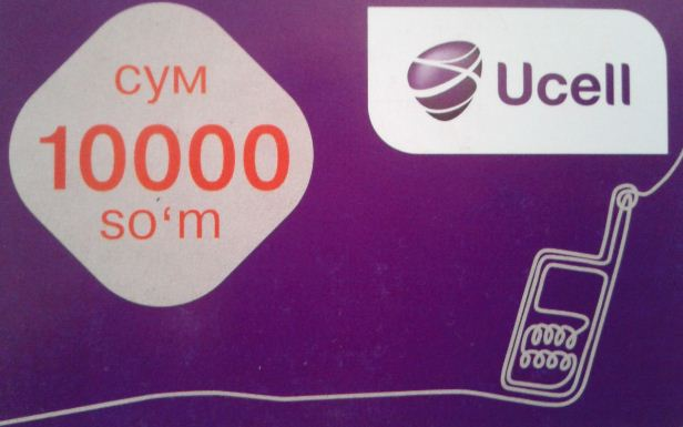 Карта оплаты UCELL Узбекистан - 10000 сум