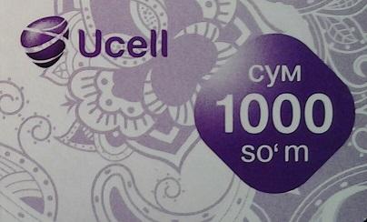 карточки оплаты Ucell Узбекистан - 1000 сумов