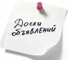 http://www.digiseller.ru/preview/113696/p1_90730185127647.jpg