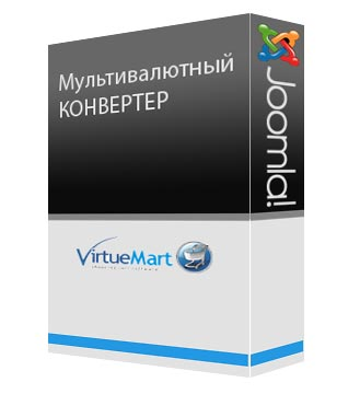 Converter for VirtueMart