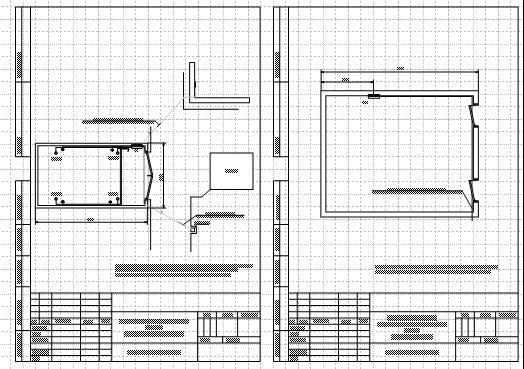 ...Панель 2 3.Капиатльный ремонт МОУ СОШ ВРУ-21Л-250.3-300УХЛ4 4.Исполнительная схема осветительных сетей.