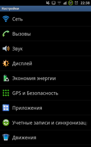 Прошивка Samsung GT-N7000 Galaxy Note