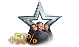 Bonus code 30 days of premium account World of Tanks