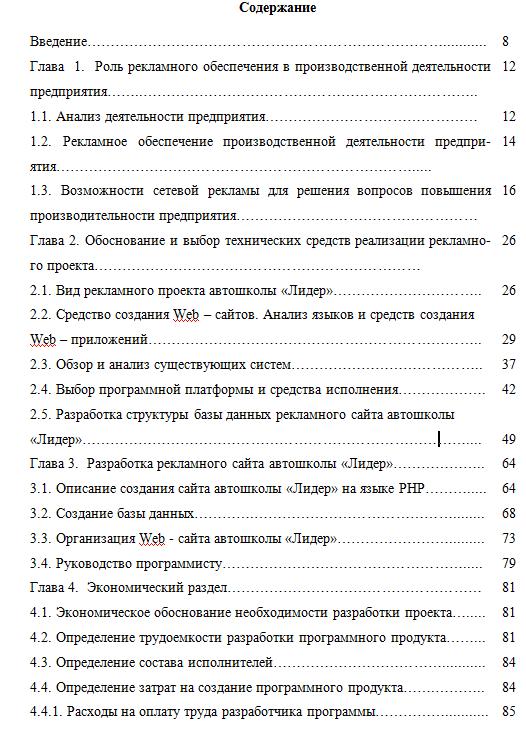14 поз для секса в автомобиле (фото) | Steer.ru