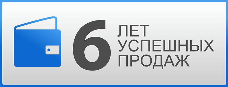 Казино Киева Работа
