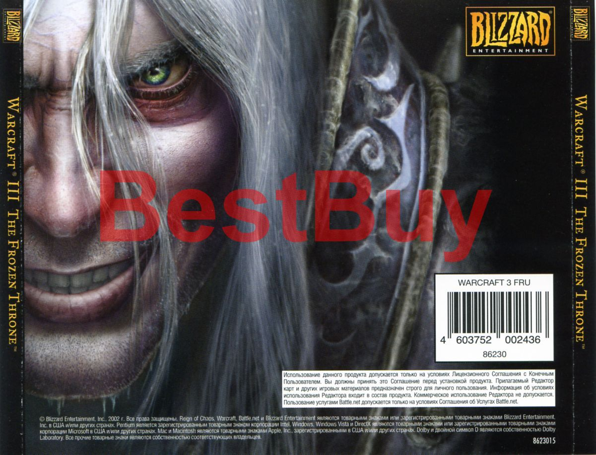 Buy Warcraft 3: The Frozen Throne (TFT) CD-KEY (Скан) and download