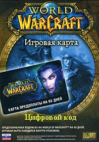 World of Warcraft Time Card WOW (60days) Special priсe