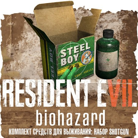 DLC Shotgun для Resident Evil 7 Biohazard (Steam ключ)