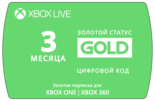 Xbox Live gold 3 Months RU Microsoft Activation key