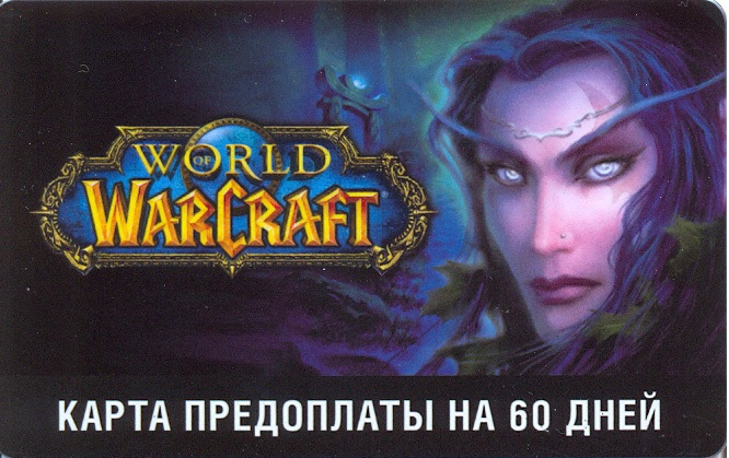WORLD OF WARCRAFT WOW 60 дней RUS тайм карта