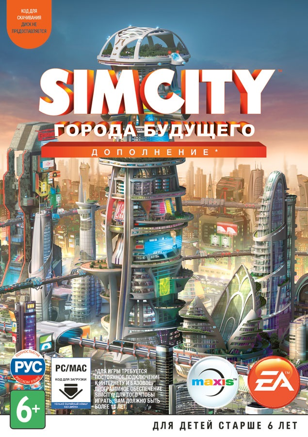 SIMCITY Cities of Tomorro Origin  Region Free