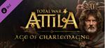 Total War: ATTILA: DLC Age of Charlemagne Cam. Pack Ru