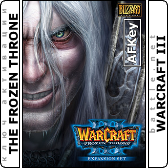 Warcraft 3: The Frozen Throne (TFT) - Battle.net