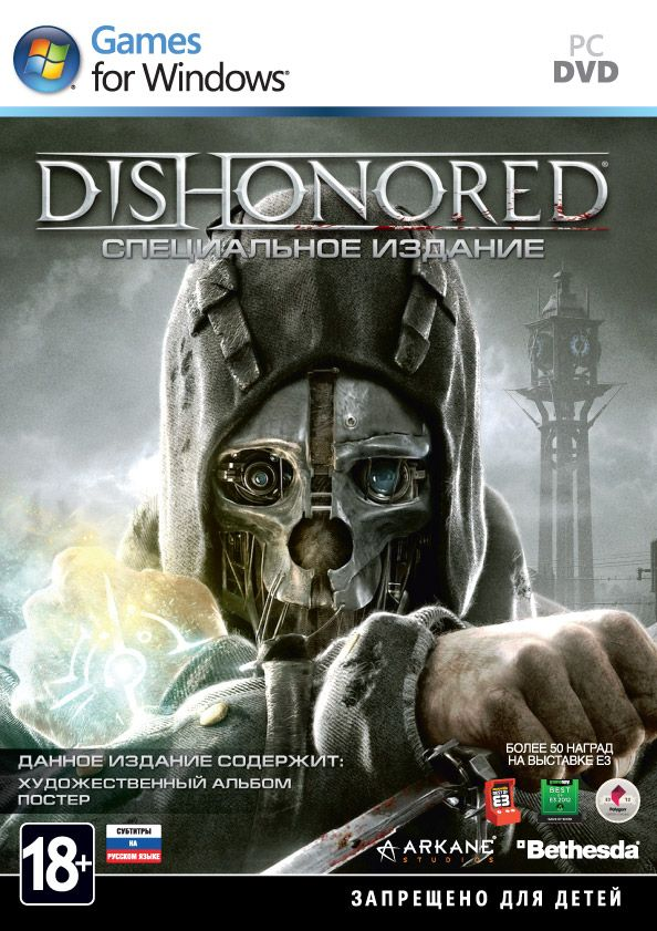 Dishonored Game of the Year Edition - Steam