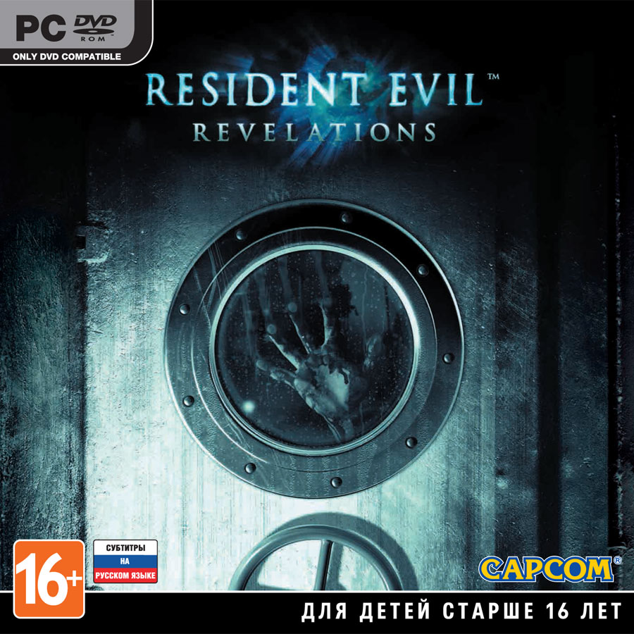 Resident Evil Revelations - Steam