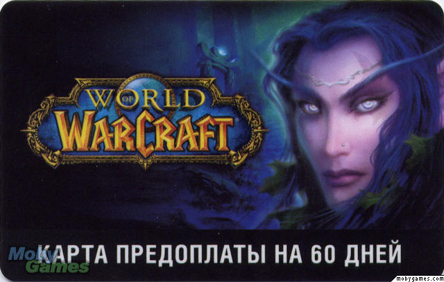 World of Warcraft 60 Days Subscription RU