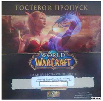 World of Warcraft - Starting version