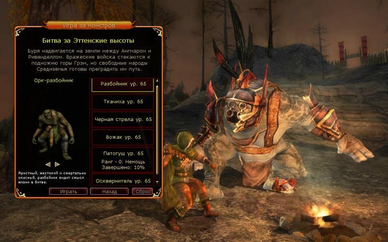 Как взломать персонажа в троецарствие, Как увести аккаунт онлайн игры.