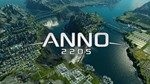 ANNO 2205 (Uplay account) Region free
